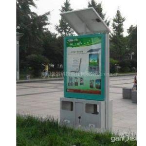 供应创卫太阳能灭蝇垃圾桶广告灯箱诚招全国合作