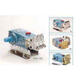 特价供应猫牌CAT1050高压柱塞泵 海水淡化污水处理设备