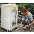 供应三洋洗衣机《成都三洋洗衣机维修电话》