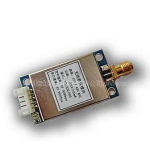供应无线显示|无线数传电台|无线串口收发单片机|无线控制无线报警模块