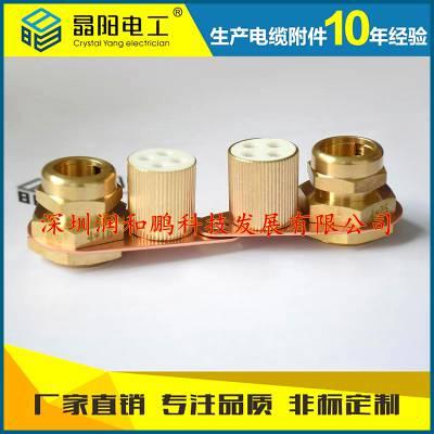 供应矿物质电缆终端头/中间连接器/三通分之盒