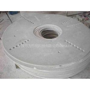 供应模具隔热板轮胎定型硫化机隔热板内胎硫化机隔热板平板硫化机隔热板油压机隔热板模具隔热板