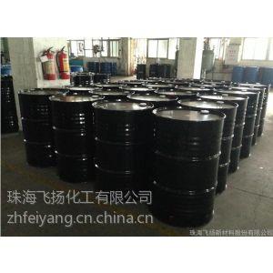 供应飞扬环氧活性稀释剂E208聚丙二醇二缩水甘油醚