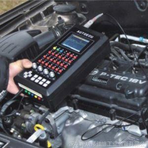 供应汽车电脑维修专用检测仪/ 汽车信号模拟大师 AUTO-ECU/信号大师