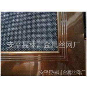 供应成都市宝圣鑫304不锈钢金钢网 热镀锌金刚网 防虫防盗网