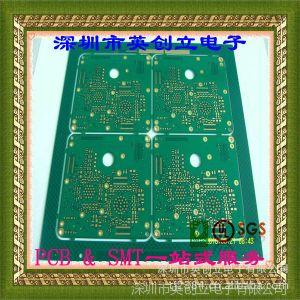 供应SMT加工 贴片加工 PCB贴片 来料加工