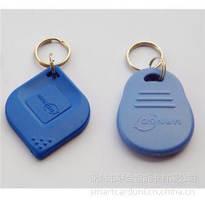 供应异形卡 异形卡制作 异形门禁卡 价低质优