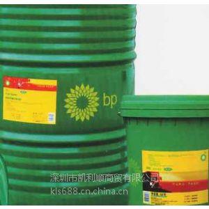供应BP安能高HP220轴承润滑油