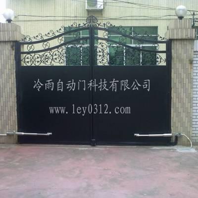 供应批发上海冷雨LEY别墅开门机 LEY818B 铁艺电动门 室外八字平开门机 遥控车库门厂家