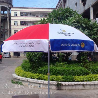 供应深圳*虹彩雨伞*批发现货外贸热转印花太阳伞,户外伞,钓鱼伞