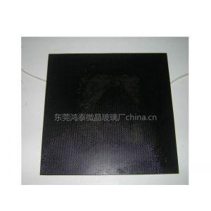 供应微晶玻璃发热膜批发