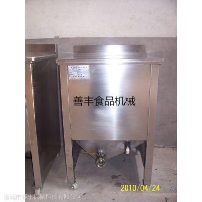 供应省油省电SF-1500电加热油炸机