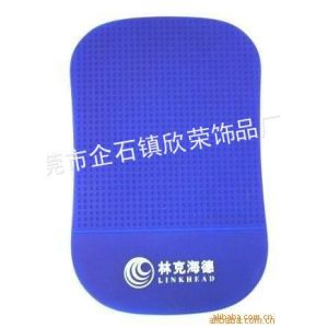 供应pvc软胶防滑垫