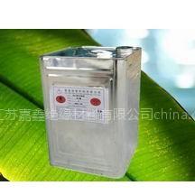 供应FS-1320烘干型变压器(绝缘漆)