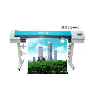 供应供应彩星CX9000写真机