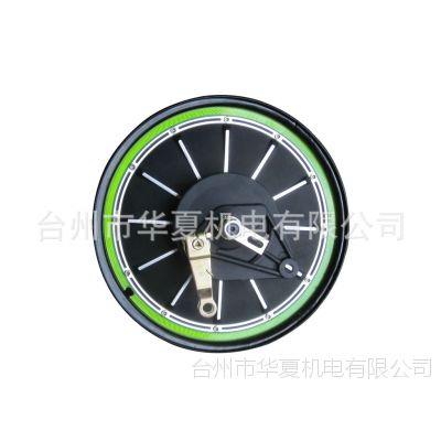 专业销售 差速电摩电机 变档电摩电机  单边电摩电机