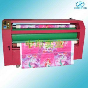 供应滚筒升华转印机条幅加工机械厂家直销热转印机