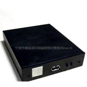 720KB软驱转USB驱动器(FDD-UDD EX720)