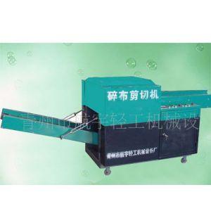 山东潍坊纺织废料切断机(图),专业纺织废料切断机-