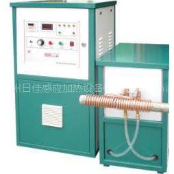 RJ供应晶体管超音频加热机、晶体管超音频感应加热机【厂家】