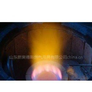 供应生物醇油炉具,甲醇系列炉头15205467276