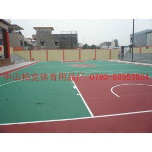 供应篮球场材料PU球篮球场丙烯酸 株洲网球场硬性丙烯酸 长沙PU球篮球场