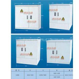 供应多型号SMC防窃电配电箱尺寸