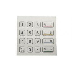 供应上海金属密码键盘