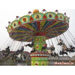 供应儿童游乐设备,摇头飞椅,迷你型的摇头飞椅