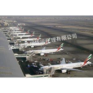 供应深圳空运到阿联酋/深圳空运到迪拜/中国出口快递到阿联酋/迪拜到中国的快递业务