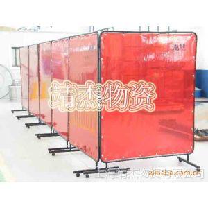 供应焊接屏风 焊接防护窗帘 电焊遮弧帘 焊接防护屏
