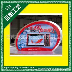 供应PVC桌卡 款式精美 质量保证 塑料制品 pvc板材