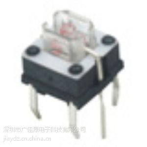 供应LS611轻触开关,6x6x5中两脚,带灯硅胶按钮开关,