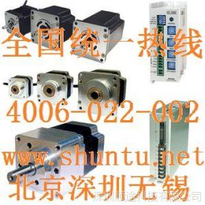 供应AUTONICS步进电机现货进口步进电机型号A3K-S545五相步进电机