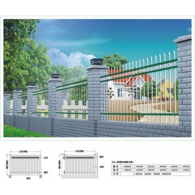 供应郑州围栏阳台护栏锌钢围墙护栏热镀锌铁艺护栏网塑钢PVC护栏