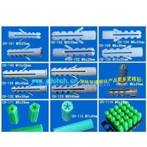 供应膨胀胶塞,塑料膨胀栓,膨胀管螺丝,塑料膨胀胶塞