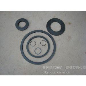 供应渣浆泵密封件|渣浆泵密封垫|渣浆泵密封圈