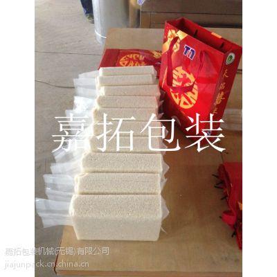 无锡大米砖真空包装机JZK-500,嘉拓包装现货供应!经济实惠!