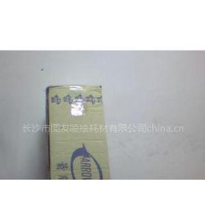 供应PVC夹心双面胶、透明双面胶、PVC双面胶
