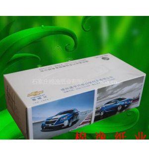 供应大连汽车专用广告盒抽纸 大连纸巾厂家