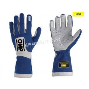 供应厂家直销高尔夫手套,赛车手套专用0.4-1.4绒面超纤。