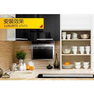 供应莱克斯瑞LFV15寸屏幕可旋转式厨房电视