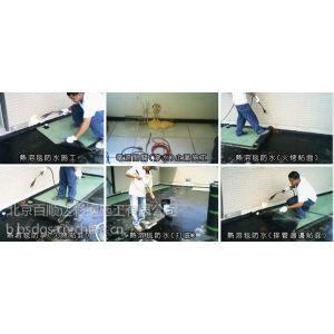 供应北京海淀区屋顶防水.楼顶防水.卫生间堵漏公司