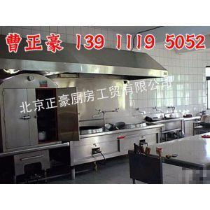 供应北京会所后厨厨房设备