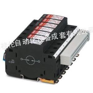 供应REL-MR-24DC/21HC 菲尼克斯单个继电器