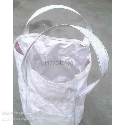 供应低价供应二手吨袋及集装袋