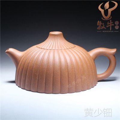 降坡泥菊瓣壶 宜兴原矿紫砂茶壶230毫升 精工细作 全店混批