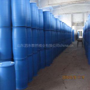 供应化工桶,200L化工桶,塑料桶,200升塑料桶
