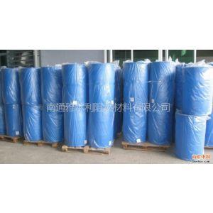 供应FR-300系列涤纶/棉耐久专用阻燃剂