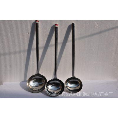 不锈钢厨具 饭店/酒店厨房专用大勺 钢柄煮汤勺 不锈钢烹饪大勺